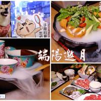 桃園市美食 餐廳 咖啡、茶 中式茶館 端陽邀月複合式餐館 照片
