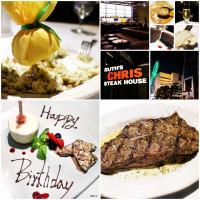 台北市美食 餐廳 異國料理 Ruth's Chris Steak House茹絲葵經典牛排館 (大直店) 照片