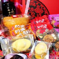 台中市美食 餐廳 零食特產 零食特產 吉圓品鮮餅舖 照片
