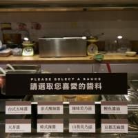 鄞宜家在飯樂丼 pic_id=1365692