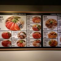 鄞宜家在飯樂丼 pic_id=1365689