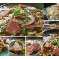 新北市美食 餐廳 中式料理 麵食點心 幸福湖南家鄉牛肉麵 照片