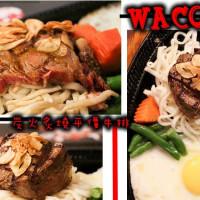 高雄市美食 餐廳 異國料理 美式料理 哇烤碳火炙燒牛排 照片