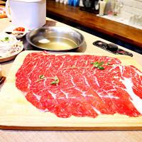 台北市美食 餐廳 火鍋 OWN HOT POT 旺客鍋坊 照片