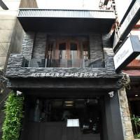 新竹市美食 餐廳 異國料理 義式料理 About Journey漫步歐洲 照片