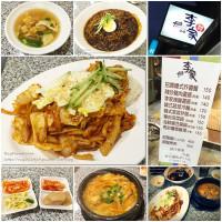 台北市美食 餐廳 異國料理 韓式料理 李家韓國食堂 照片