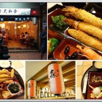 台南市美食 餐廳 異國料理 日式料理 森日式和食 照片