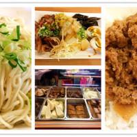 台北市美食 餐廳 中式料理 麵食點心 老北投 照片