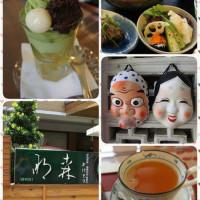 台南市美食 餐廳 異國料理 日式料理 明森宇治抹茶專賣店-勝利店 照片