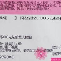 阿君仔在楓 居酒燒 pic_id=3477904