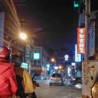 桃園市 美食 餐廳 中式料理 麵食點心 宇都宮餃子 照片