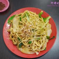 阿綿在宇都宮餃子 pic_id=1375243
