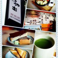 屏東縣美食 餐廳 異國料理 日式料理 日初出 照片