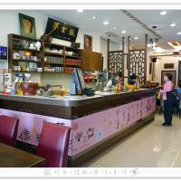 台南市美食 餐廳 咖啡、茶 中式茶館 夢東籬(文平店) 照片