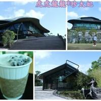 新北市休閒旅遊 景點 藝文中心 雲門劇場(淡水) 照片