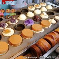桃園市美食 攤販 甜點、糕餅 幸福列車車輪餅 照片