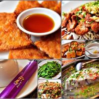 南投縣美食 餐廳 異國料理 泰式料理 仰光泰式料理 照片
