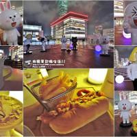 台北市美食 餐廳 異國料理 Trine & Zen 崔妮傑恩 (微風松高4F) 照片