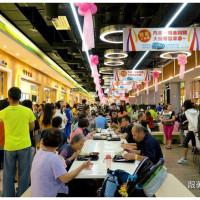 新北市休閒旅遊 購物娛樂 購物中心、百貨商城 IFG遠雄購物中心 照片