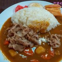 台中市美食 餐廳 異國料理 印度料理 咖哩屋 照片