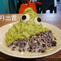 新竹市美食 餐廳 飲料、甜品 剉冰、豆花 斯諾客雪花冰品 照片