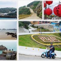 連江縣休閒旅遊 景點 景點其他 西莒島 照片