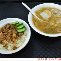 台中市美食 餐廳 中式料理 小吃 甲八碗米糕.肉羹.滿月油飯 照片