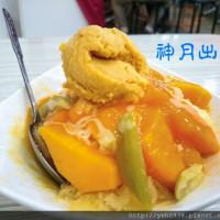 新竹市美食 餐廳 飲料、甜品 剉冰、豆花 Ice Mango 照片
