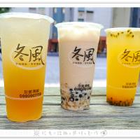台南市美食 餐廳 飲料、甜品 飲料專賣店 冬風‧冬瓜茶飲連鎖專賣店 照片