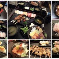 台北市美食 餐廳 異國料理 日式料理 太鮮屋 照片