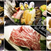 高雄市美食 餐廳 火鍋 涮涮鍋 五円紙火鍋 照片