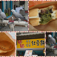 台南市美食 餐廳 烘焙 烘焙其他 笛笛脆皮紅豆餅 照片