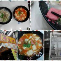 高雄市美食 餐廳 中式料理 小吃 桔緣麵疙瘩 照片
