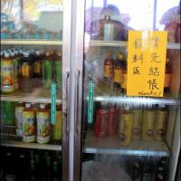 銀菁夢在陳甚土雞城 pic_id=1390852