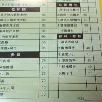 Vivi醬Yo在越泰豐南洋料理 pic_id=1391563