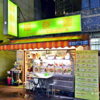 Vivi醬Yo在越泰豐南洋料理 pic_id=1391560