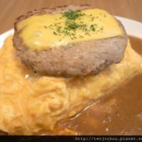 台北市美食 餐廳 異國料理 日式料理 東京kitchen東京餐廳 台日交流 Art Cafe&Bar U&me 照片