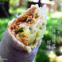 台中市美食 餐廳 中式料理 小吃 游記潤餅 照片