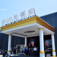 彰化縣美食 餐廳 中式料理 台菜 新統意饗宴 照片