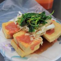 嘉義縣美食 攤販 攤販其他 三分熟臭豆腐 照片