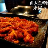 台北市美食 餐廳 異國料理 韓式料理 曲大金韓式烤肉 照片