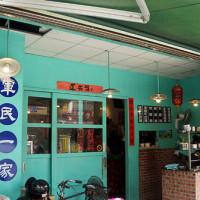 桃園市美食 餐廳 中式料理 中式料理其他 陸軍小館 (桃園) 照片
