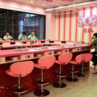 高雄市 美食 餐廳 火鍋 粉鑽涮涮鍋 照片