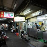 屏東縣美食 餐廳 火鍋 沙茶、石頭火鍋 隆賓汕頭火鍋 照片