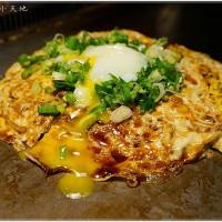 台中市美食 餐廳 異國料理 日式料理 TEN屋 (台中店) 照片