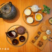 台北市美食 餐廳 咖啡、茶 中式茶館 開門茶堂 照片