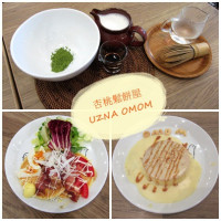 台北市美食 餐廳 飲料、甜品 飲料、甜品其他 UZNA OMOM 杏桃鬆餅屋 (南港店) 照片