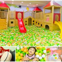 台北市休閒旅遊 景點 遊樂場 幼佑城堡Yoyo's Kid Castle 照片