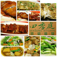 台北市美食 餐廳 中式料理 台菜 四季庭中式料理台菜餐廳 照片