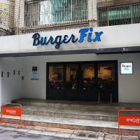 台北市美食 餐廳 異國料理 美式料理 Burger Fix 照片
